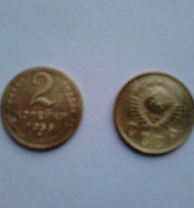 Монета 2 копейки СССР 1956 года.