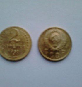 Монета 2 копейки СССР 1957 года.