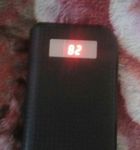 Power Bank Proda