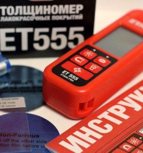 Новые толщиномеры Etari ет-555, большой выбор
