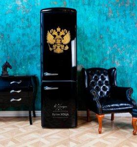 Дизайнерский холодильник Горенье Царь