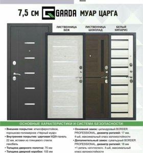 Входная дверь 1,5металл, 4 класс замки