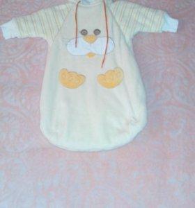 Конверт-мешочек для новорожденных