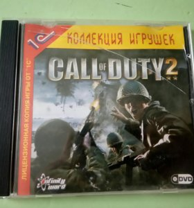 Диск Call of Duty 2