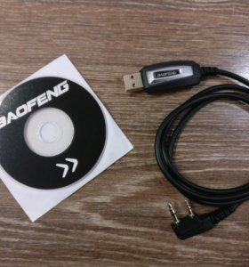 Шнур для прошивки радиостанций Baofeng