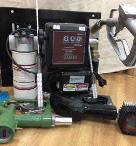 Оборудование для АЗС И топливораздачи