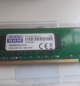 Оперативная память новая 2 гб ддр2