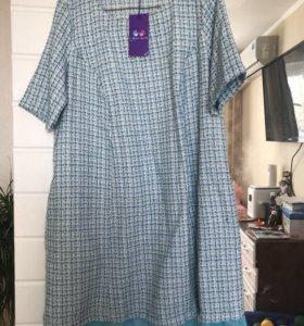 Новое платье для беременных и кормящих ilovemum