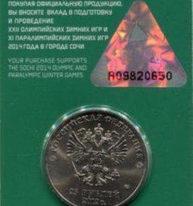 Монеты Сочи 2014 цветные Талисманы