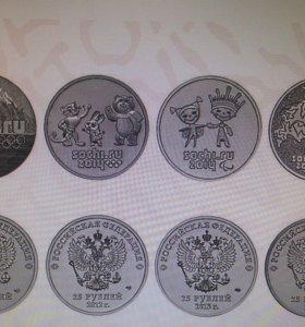 Монеты Сочи 2014 в блистерах