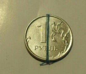 Продам 1 рубль 2015 года