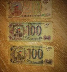 Продам 3 банкноты 2 по 100 рублей и одна 200 1993г