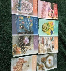 Книги по Бисеру плетению