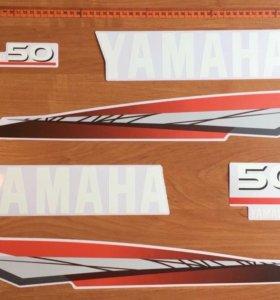 Ямаха 50 2 такта наклейки Yamaha 50 2