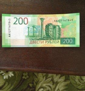 Банкноты 200 ₽ и 2000₽