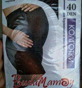 Новые Колготки для беременных