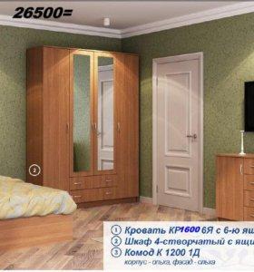 Спальня квадро- 2 памир от тхм