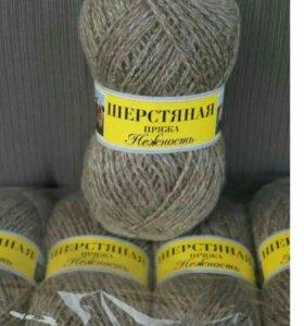 Пряжа для вязания,НЕЖНОСТЬ!