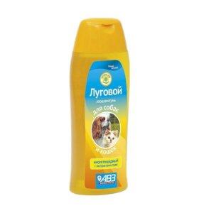 Инсектицидный луговой шампунь для кошек и собак
