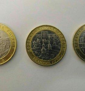 10 рублей серии древние города россии