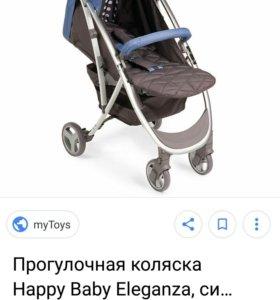 Коляска Happy baby eleganza