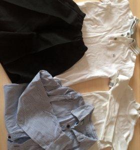Школьный костюм, рубашка и тд.