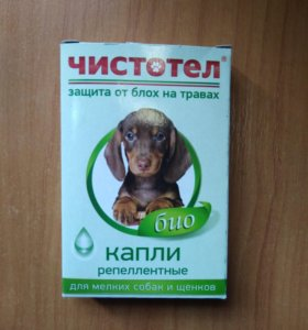Чистотел защита от блох на травах для мелких собак