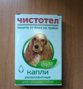 Чистотел защита от блох на травах для ср.собак