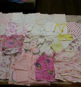 Пакет домашней одежды