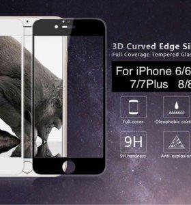 3D защитное стекло для iPhone