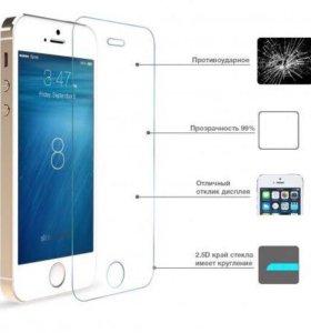 Защитное стекло для iPhone закаленное