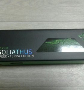 RAZER GOLIATHUS SPEED.TERRA EDITION