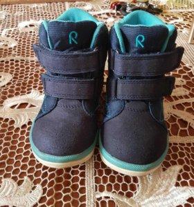Демисезонные ботинки Reima