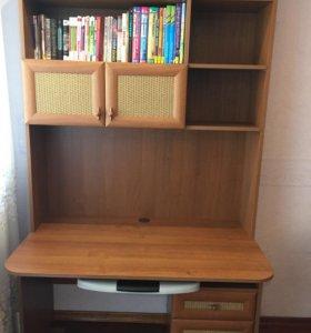 Стол компьютерный,шкаф для книг+ тумба