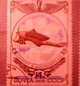 Марка Самолет в Дыбовского 1913 г.