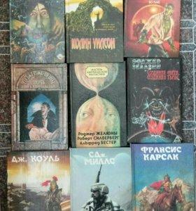 Зарубежная фантастика, романы желязны