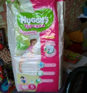 Подгузники трусики для девочки