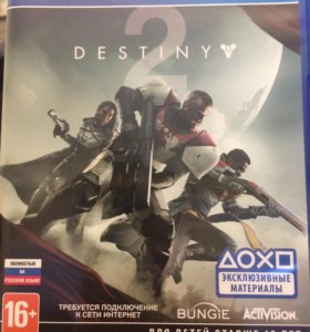 Destiny 2 для PS4