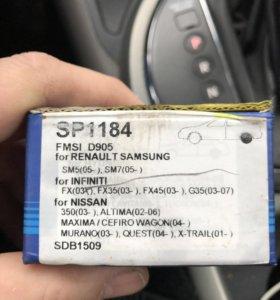 Тормозные колодки задние SP1184 FMSI D905 Новые