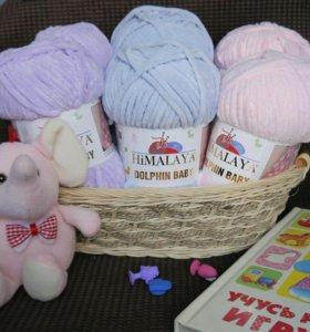 Пряжа для вязания DOLPHIN BABY от HIMALAYA