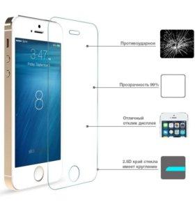 Защитное стекло iPhone 4/5/6/6+/7/7+ Магазин