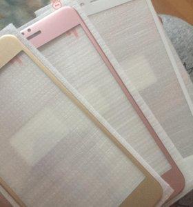 Защитное стекло на iPhone 6/6s,7,SE Зеленоград