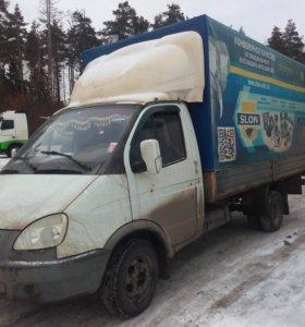 ГАЗ 3302 (Газель)
