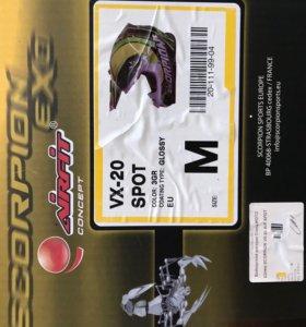 Мото шлем scorpion exo vx-20