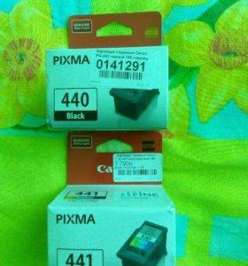Картриджи Canon Pixma 440/441