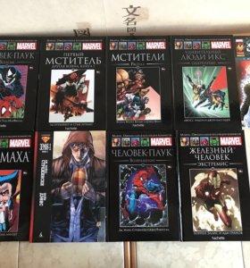 Коллекция Марвел, комиксы