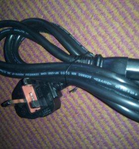 Провода разные