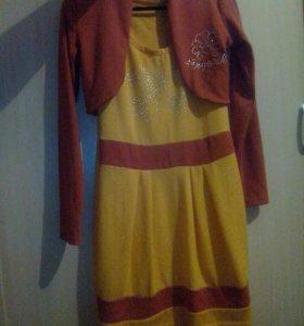 Платье с баллеро