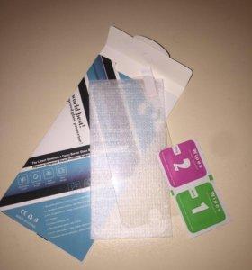 Защитное стекло для iPhone 5,5c/5s/se