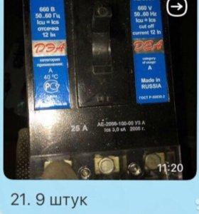 Продаю выключатели автоматические